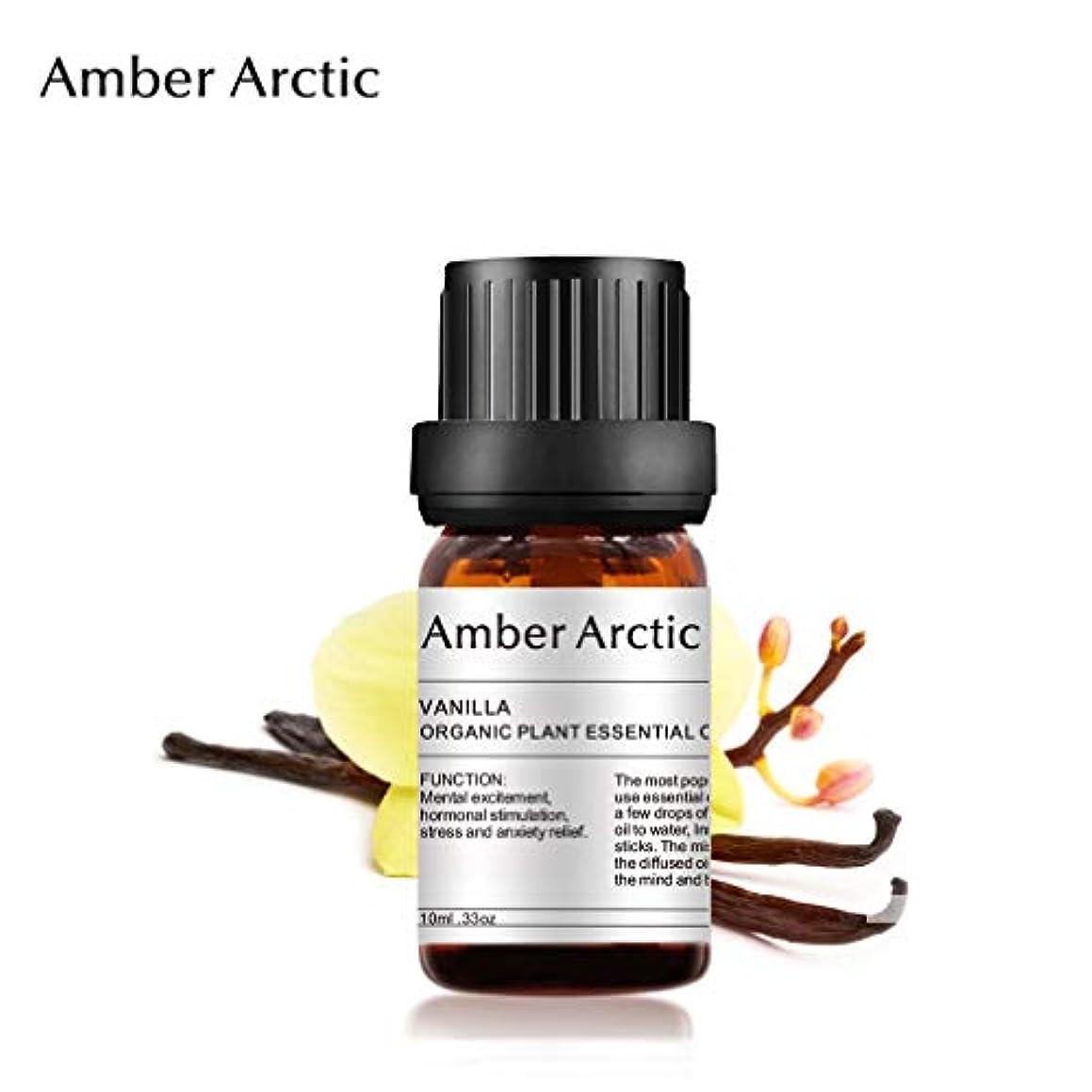 優越製油所追放AMBER ARCTIC エッセンシャル オイル ディフューザー 用 100% 純粋 新鮮 有機 植物 療法 バニラ オイル 10Ml/0.33Oz バニラ