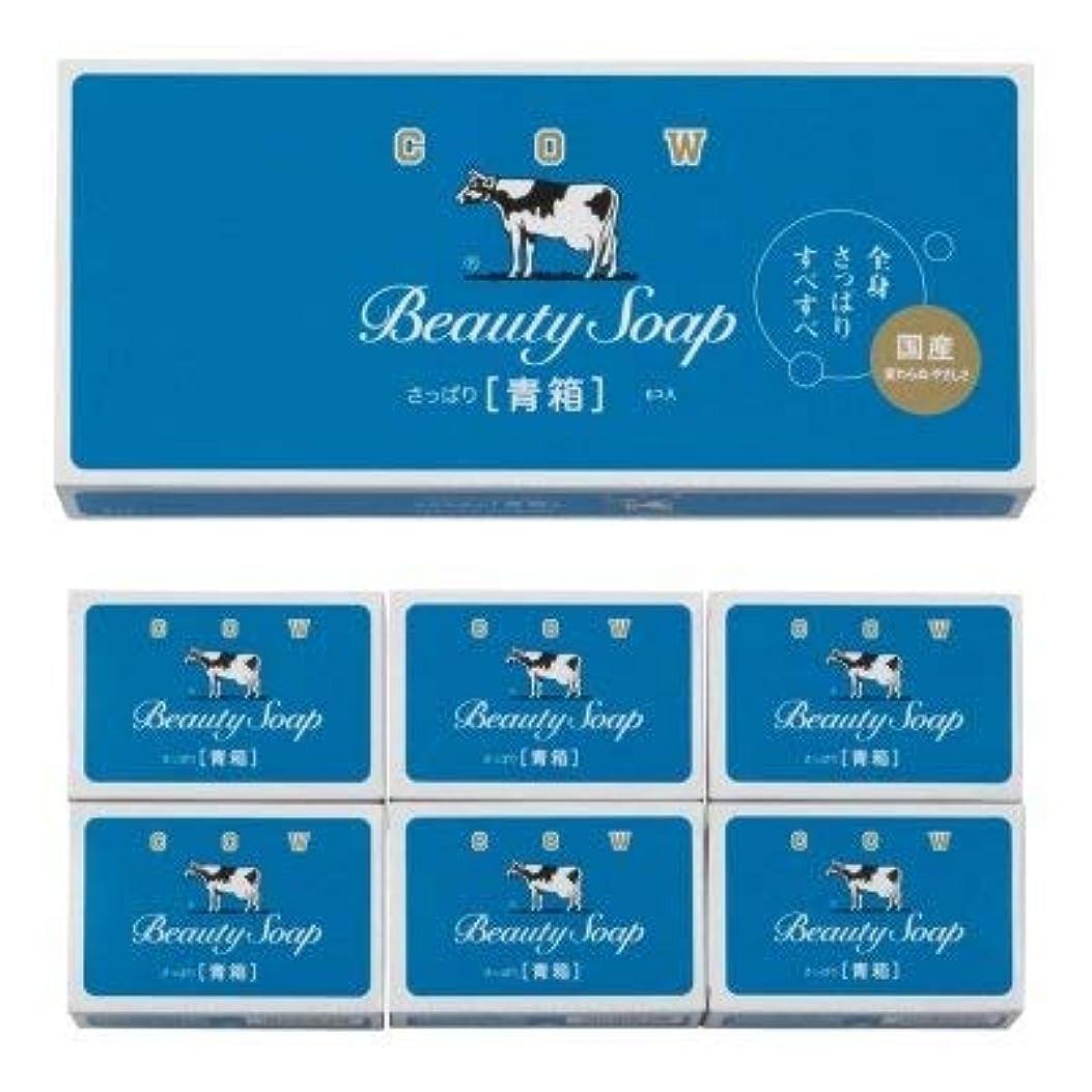 ためらう利点はがき【国産】カウブランド 牛乳石鹸 青箱6コ入 (12個1セット)
