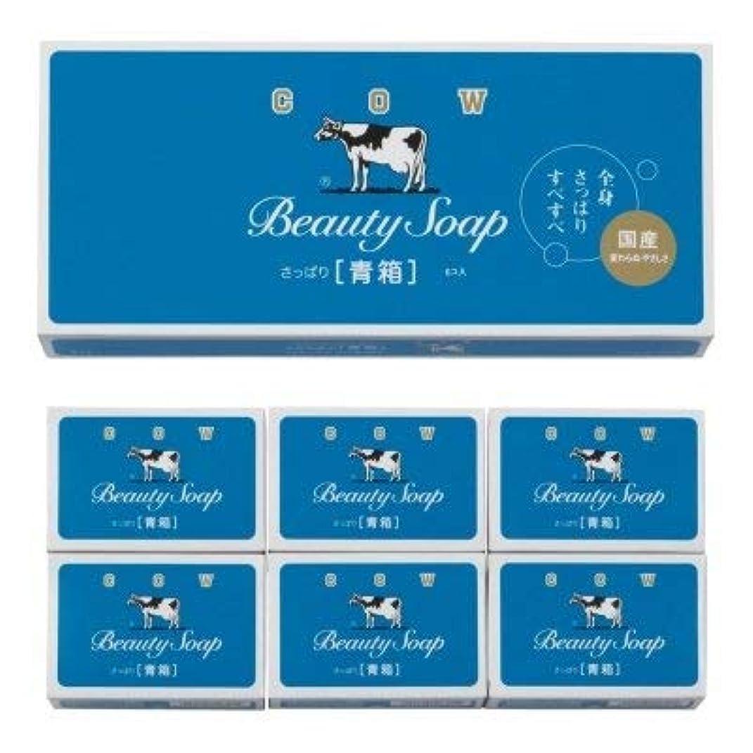 ナサニエル区空洞綺麗な【国産】カウブランド 牛乳石鹸 青箱6コ入 (12個1セット)