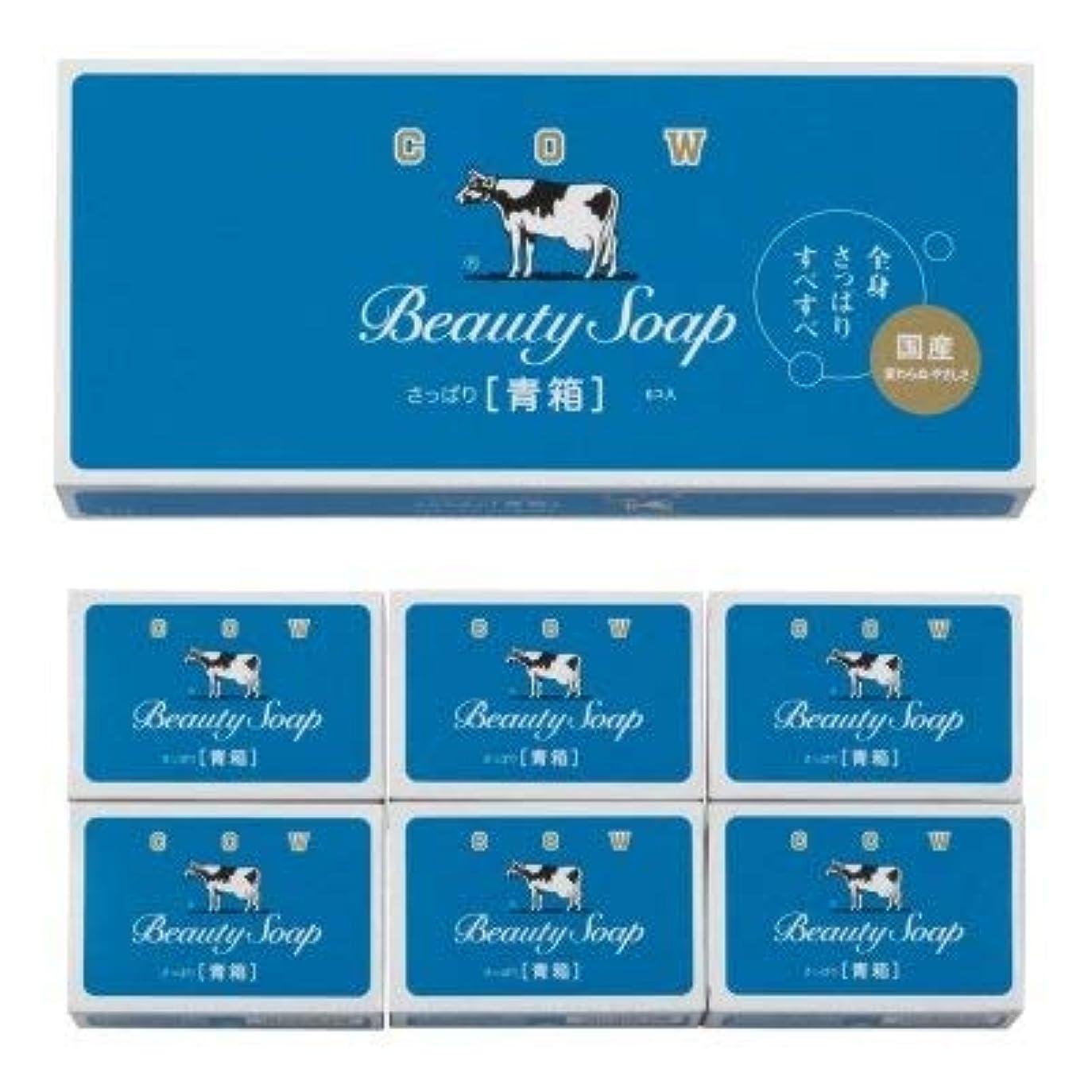 読書縫い目ベルト【国産】カウブランド 牛乳石鹸 青箱6コ入 (12個1セット)