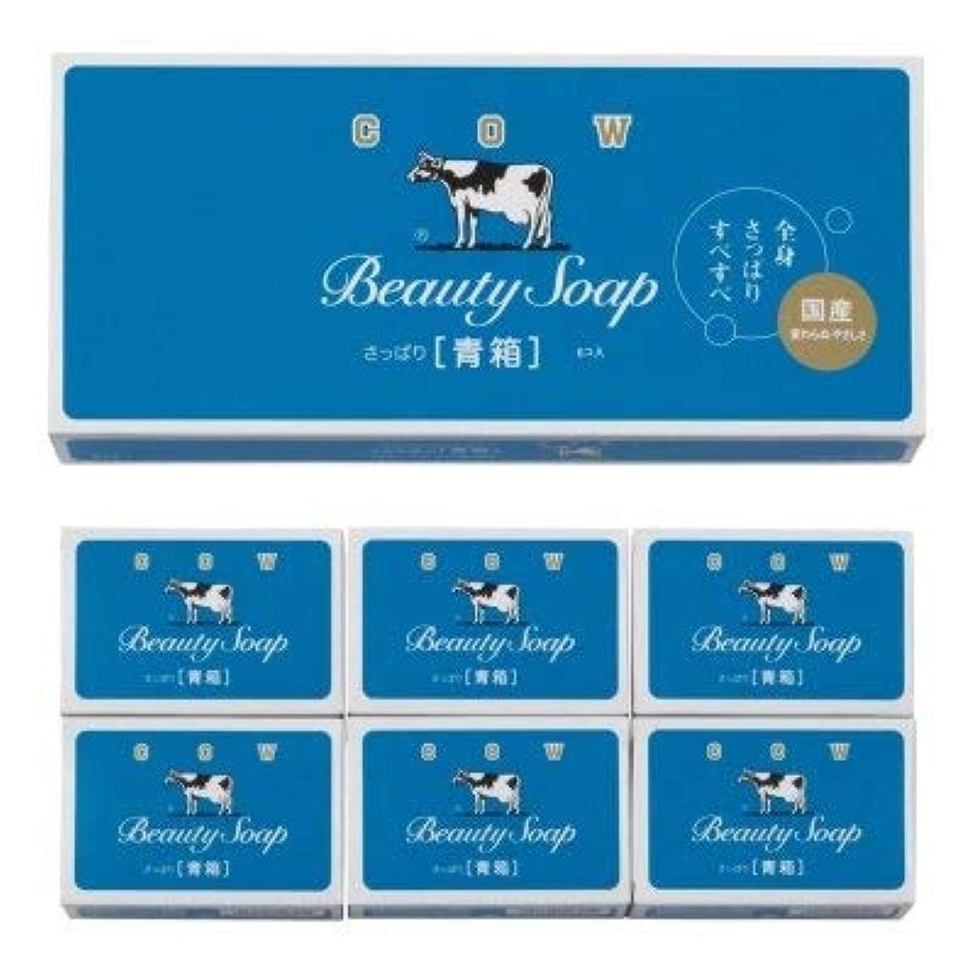 未就学窓を洗う転送【国産】カウブランド 牛乳石鹸 青箱6コ入 (12個1セット)