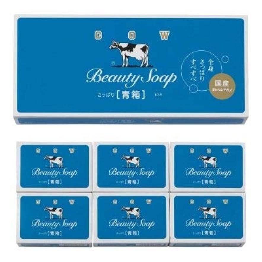 チャップ近似アイザック【国産】カウブランド 牛乳石鹸 青箱6コ入 (12個1セット)