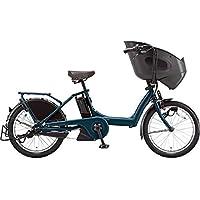 BRIDGESTONE(ブリヂストン) 19年モデル ビッケ ポーラーe BR0C49 20インチ 電動アシスト自転車 専用充電器・チャイルドシートクッション付