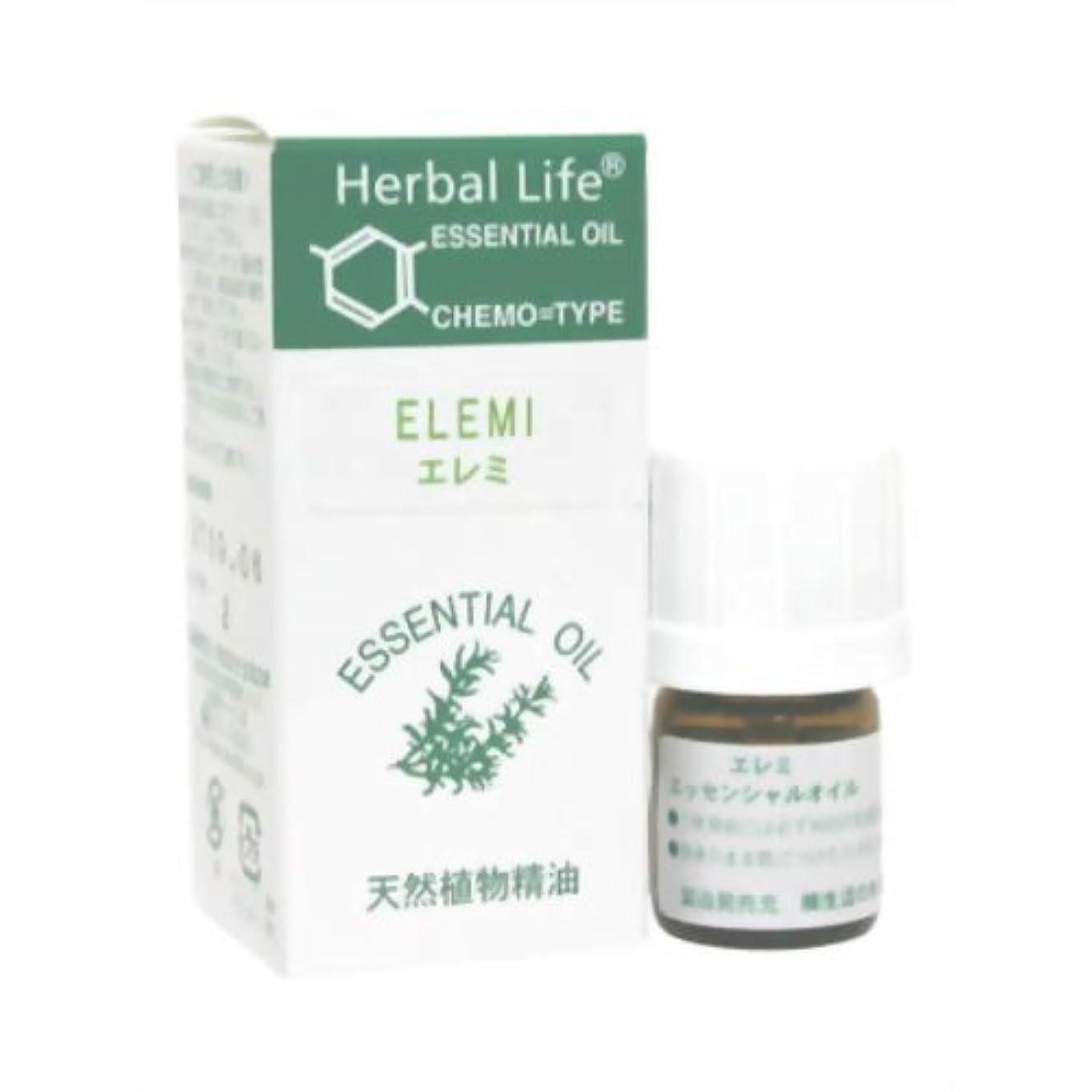感染する反発バージン生活の木 Herbal Life エレミ 3ml