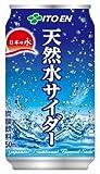 伊藤園 天然水サイダー 350ml 缶 24本