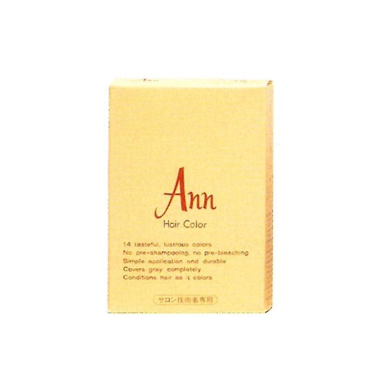 上陸帰する普遍的なアン ヘアカラー白箱 36(赤味の強い明るい栗色)