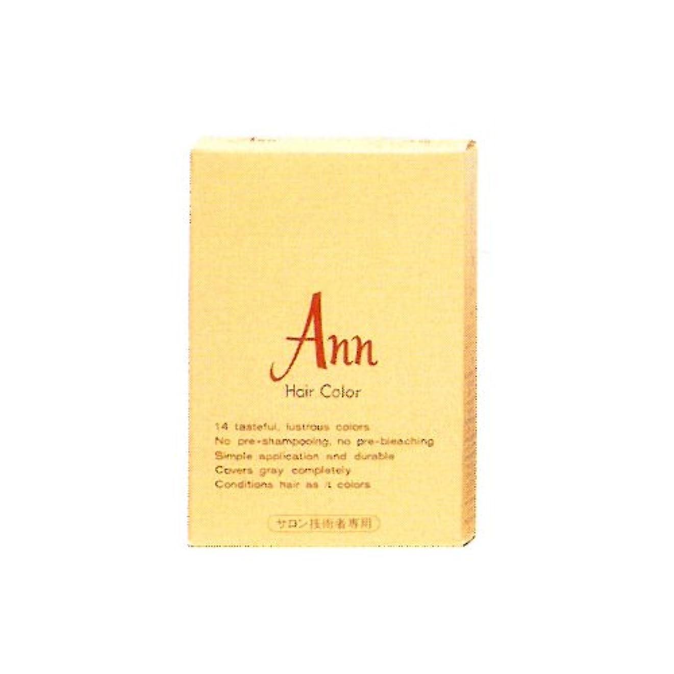 シール計画インデックスアン ヘアカラー白箱 36(赤味の強い明るい栗色)