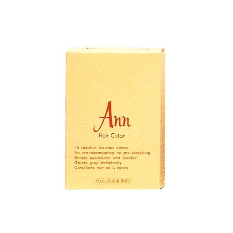 感染する検出器幻滅するアン ヘアカラー白箱 36(赤味の強い明るい栗色)