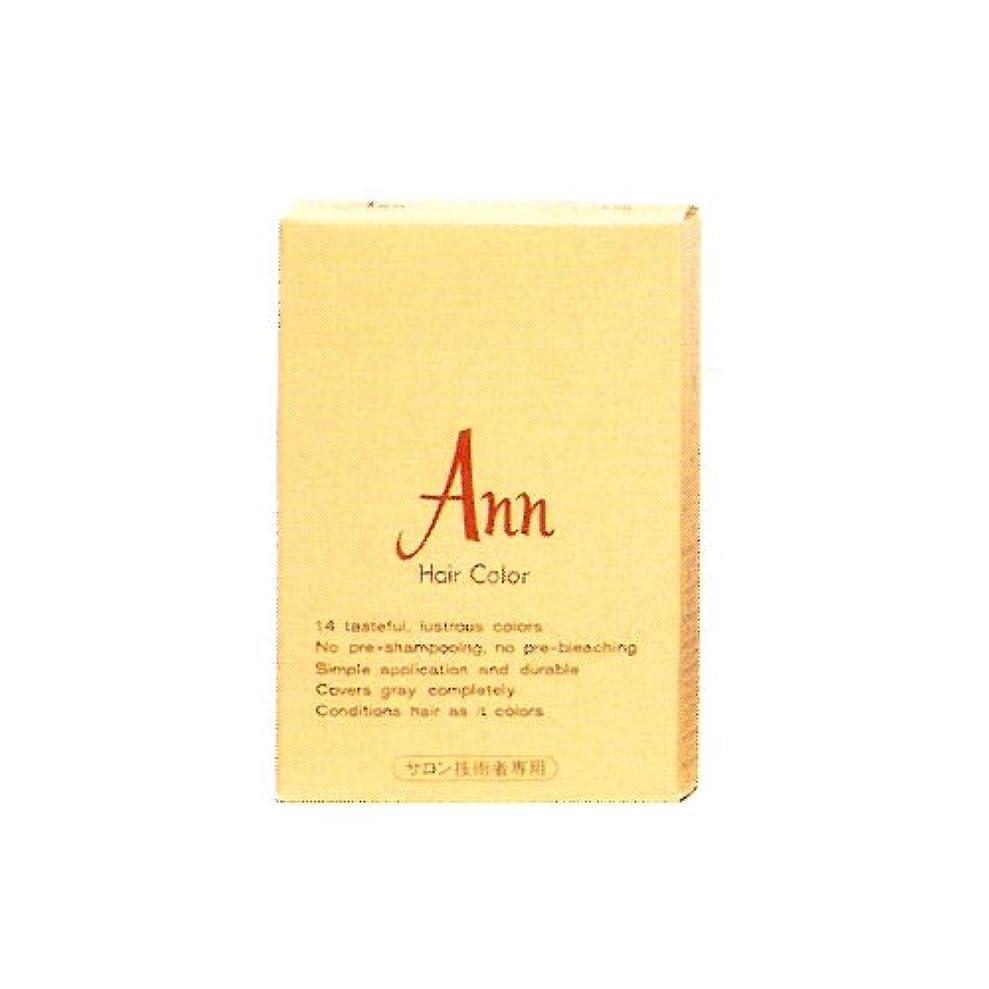 楽観的グローブ通行人アン ヘアカラー白箱 36(赤味の強い明るい栗色)