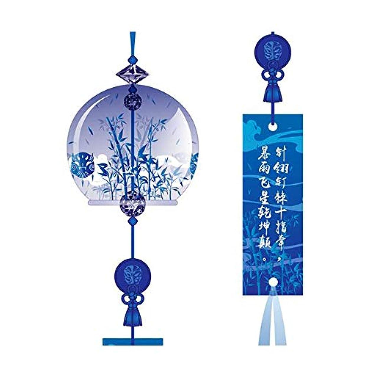 謎パック高原Chengjinxiang 風チャイム、クリスタルクリアガラスの風チャイム、グリーン、全身について31センチメートル,クリエイティブギフト (Color : Blue-A)