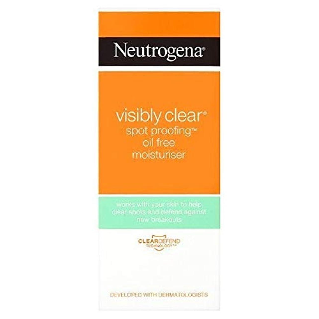 悲しい変形する疲れた[Neutrogena ] ニュートロジーナ目に見えて明らかスポットプルーフ保湿50ミリリットル - Neutrogena Visibly Clear Spot Proofing Moisturiser 50ml [並行輸入品]