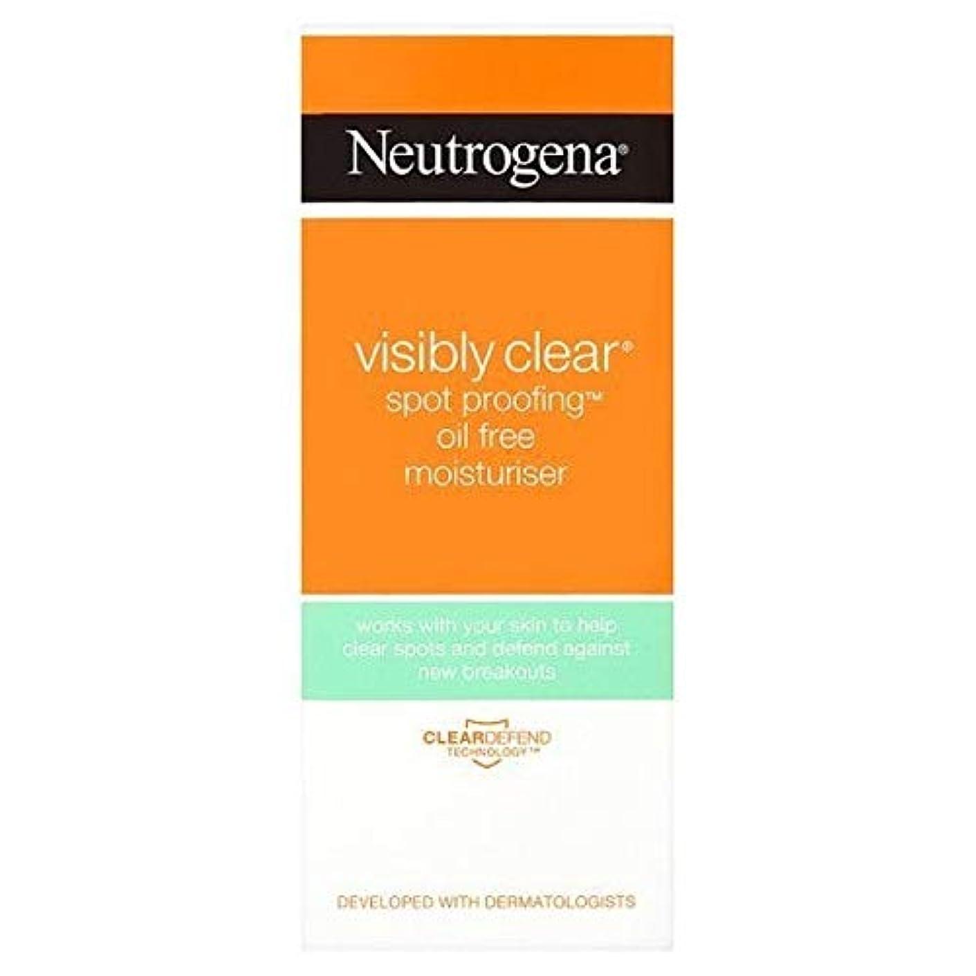 めまい種をまく製品[Neutrogena ] ニュートロジーナ目に見えて明らかスポットプルーフ保湿50ミリリットル - Neutrogena Visibly Clear Spot Proofing Moisturiser 50ml [並行輸入品]