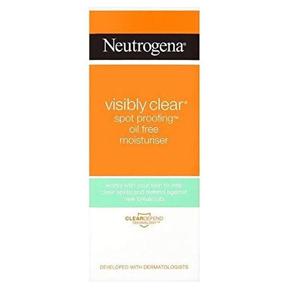 カーペットハリケーン怒っている[Neutrogena ] ニュートロジーナ目に見えて明らかスポットプルーフ保湿50ミリリットル - Neutrogena Visibly Clear Spot Proofing Moisturiser 50ml [並行輸入品]