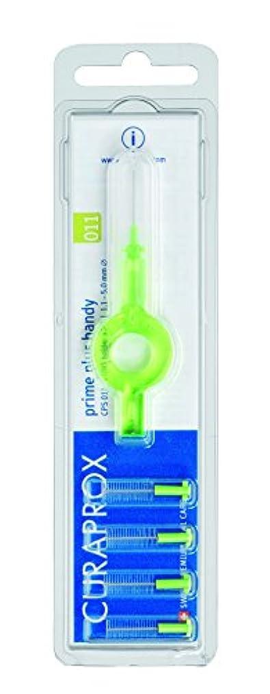 本当のことを言うとお客様確保するクラプロックス 歯間ブラシ プライムプラスハンディ011緑