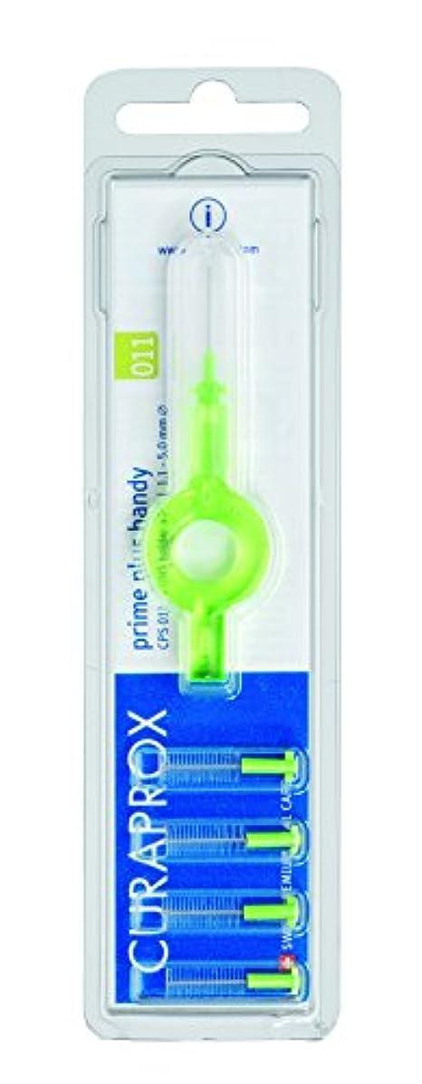 赤外線流暢重要性クラプロックス 歯間ブラシ プライムプラスハンディ011緑