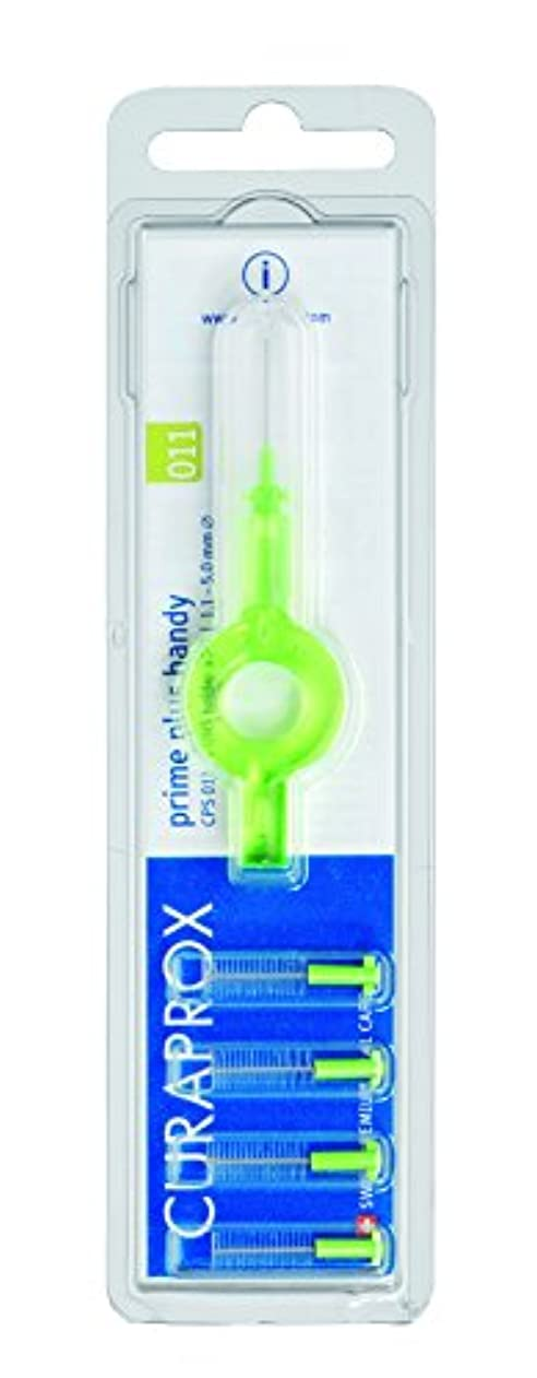脇に人差し指剥ぎ取るクラプロックス 歯間ブラシ プライムプラスハンディ011緑
