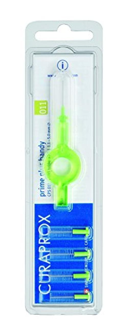 透過性取り扱い受取人クラプロックス 歯間ブラシ プライムプラスハンディ011緑
