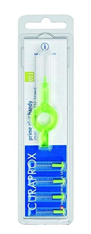 位置づけるペンフレンド爆発するクラプロックス 歯間ブラシ プライムプラスハンディ011緑