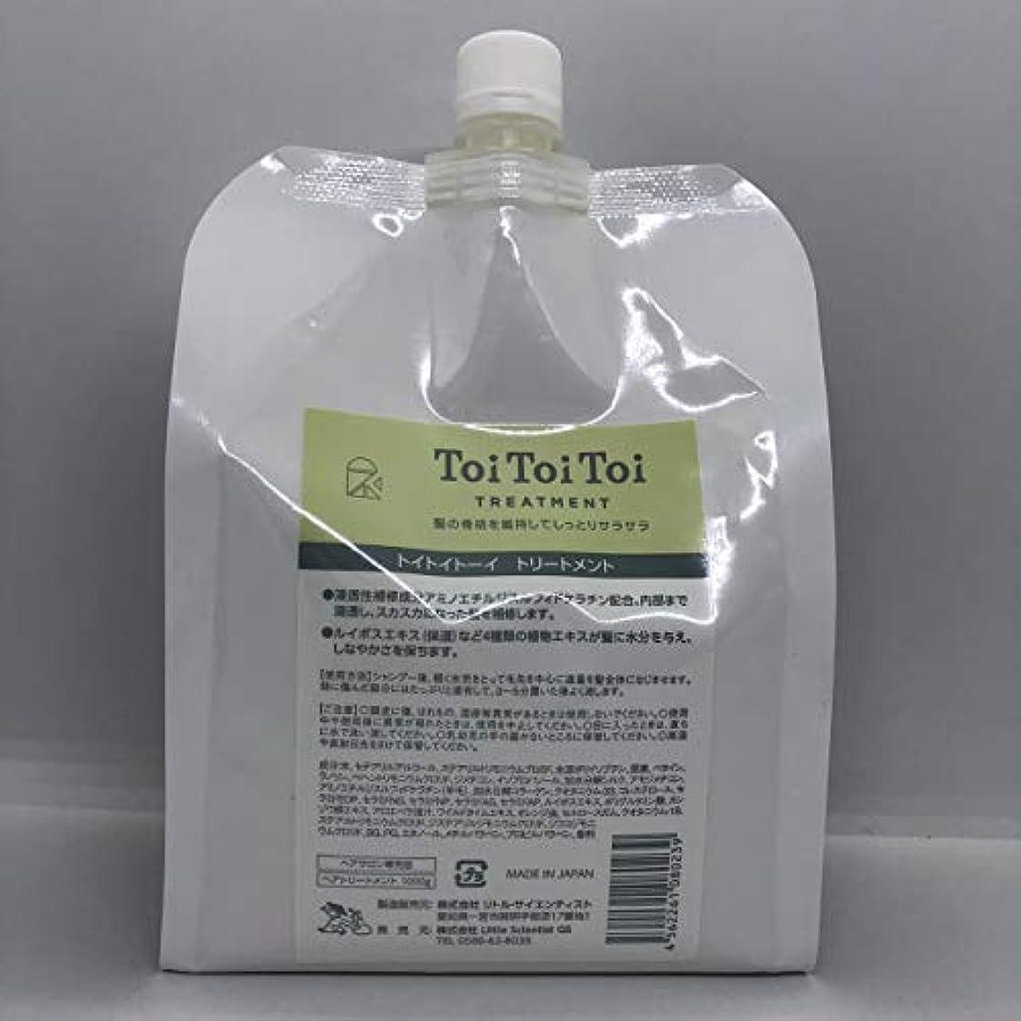 伸ばすはっきりしない斧リトルサイエンティスト トイトイトーイ ToiToiToi トリートメント 1000ml レフィル