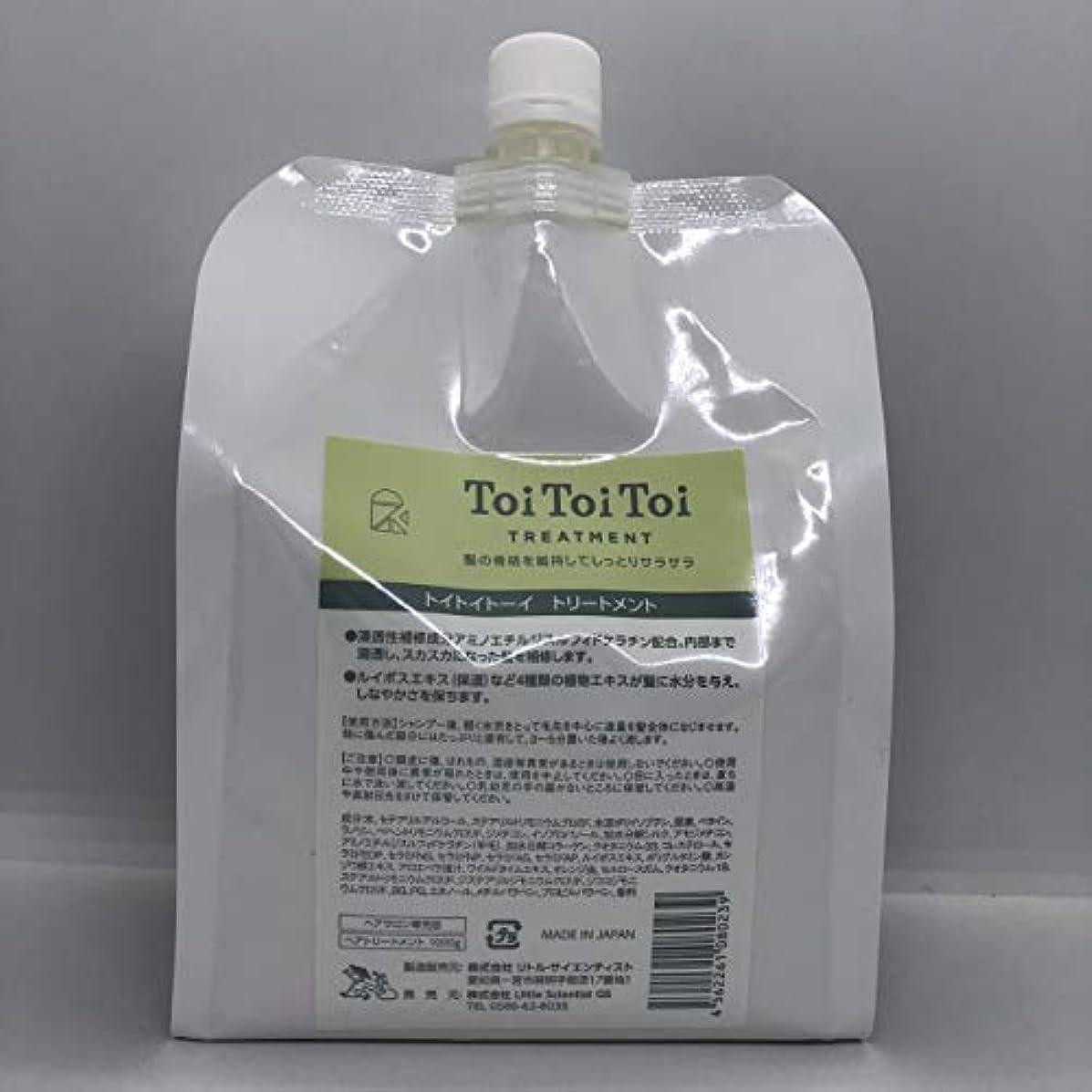く顕微鏡感謝祭リトルサイエンティスト トイトイトーイ ToiToiToi トリートメント 1000ml レフィル