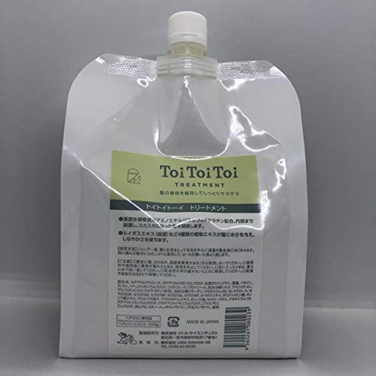 無関心植物学有彩色のリトルサイエンティスト トイトイトーイ ToiToiToi トリートメント 1000ml レフィル