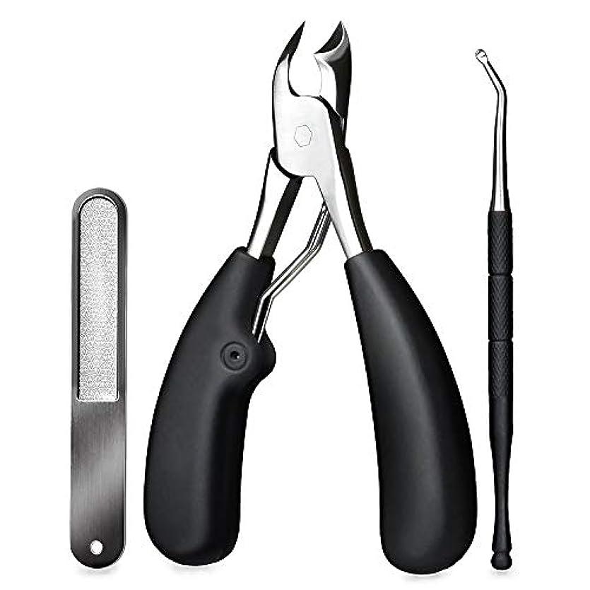 ポルティコ鎖耐えられる爪切り ゾンデと爪やすり付き