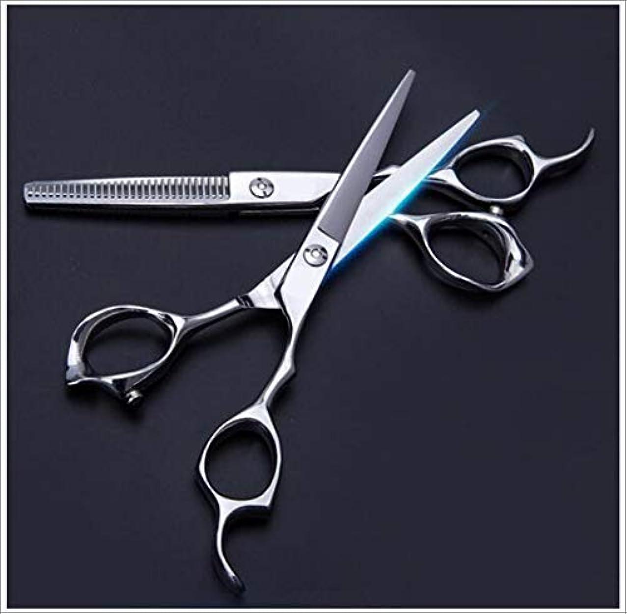 セクタ明快弱点美容師のはさみ髪のはさみマルチスタイラー2 PCS間伐はさみ理髪セット6インチステンレス鋼かみそり,A+B