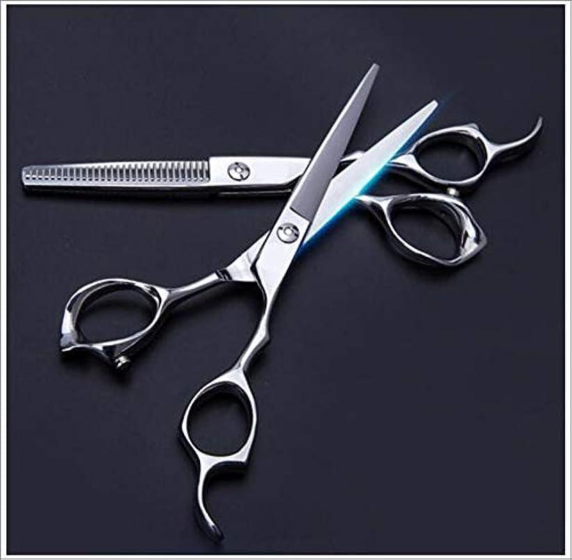 命題訪問苛性美容師のはさみ髪のはさみマルチスタイラー2 PCS間伐はさみ理髪セット6インチステンレス鋼かみそり,A+B