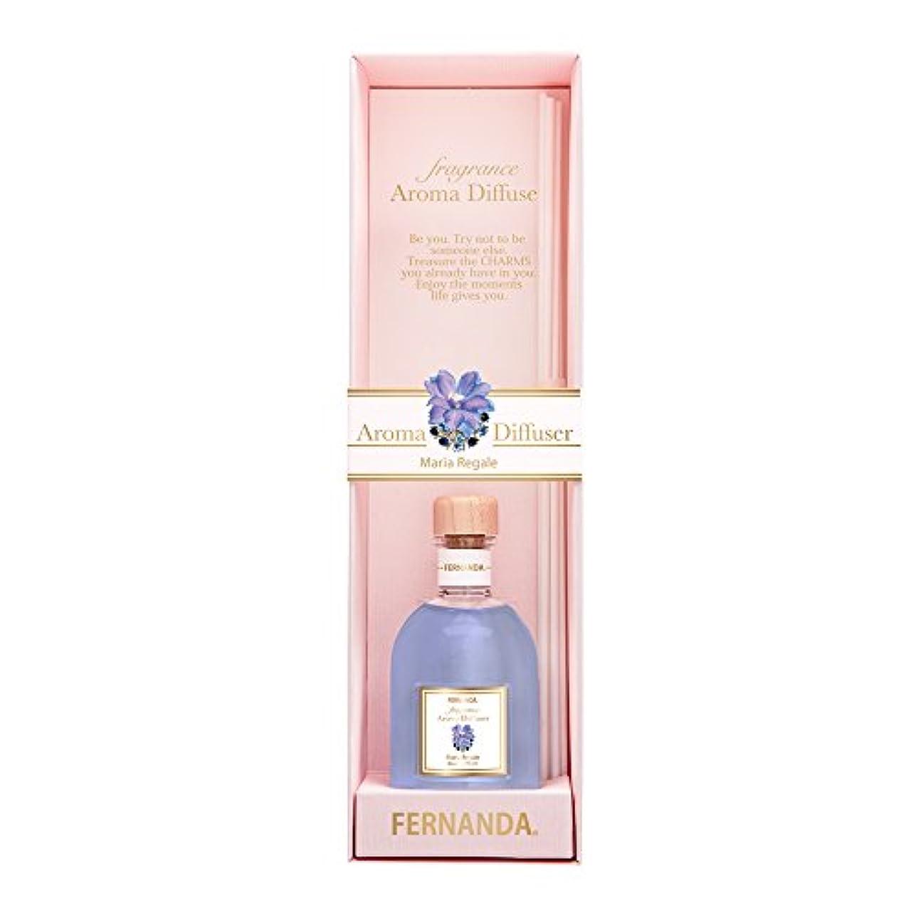 本体歌手ピーブFERNANDA(フェルナンダ) Fragrance Aroma Diffuser Maria Regale (アロマディフューザー マリアリゲル)