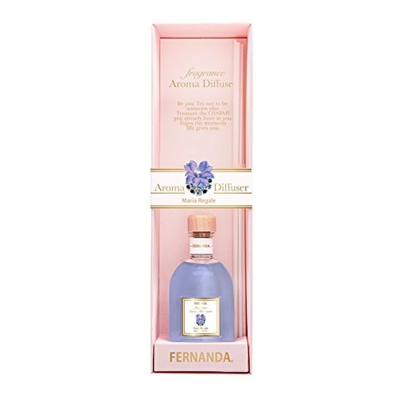 ナビゲーション欠点モーションFERNANDA(フェルナンダ) Fragrance Aroma Diffuser Maria Regale (アロマディフューザー マリアリゲル)