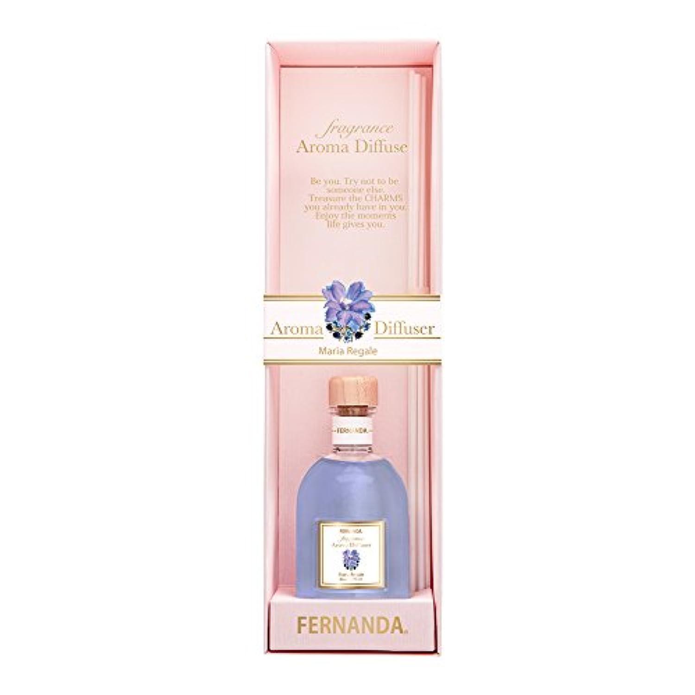 FERNANDA(フェルナンダ) Fragrance Aroma Diffuser Maria Regale (アロマディフューザー マリアリゲル)