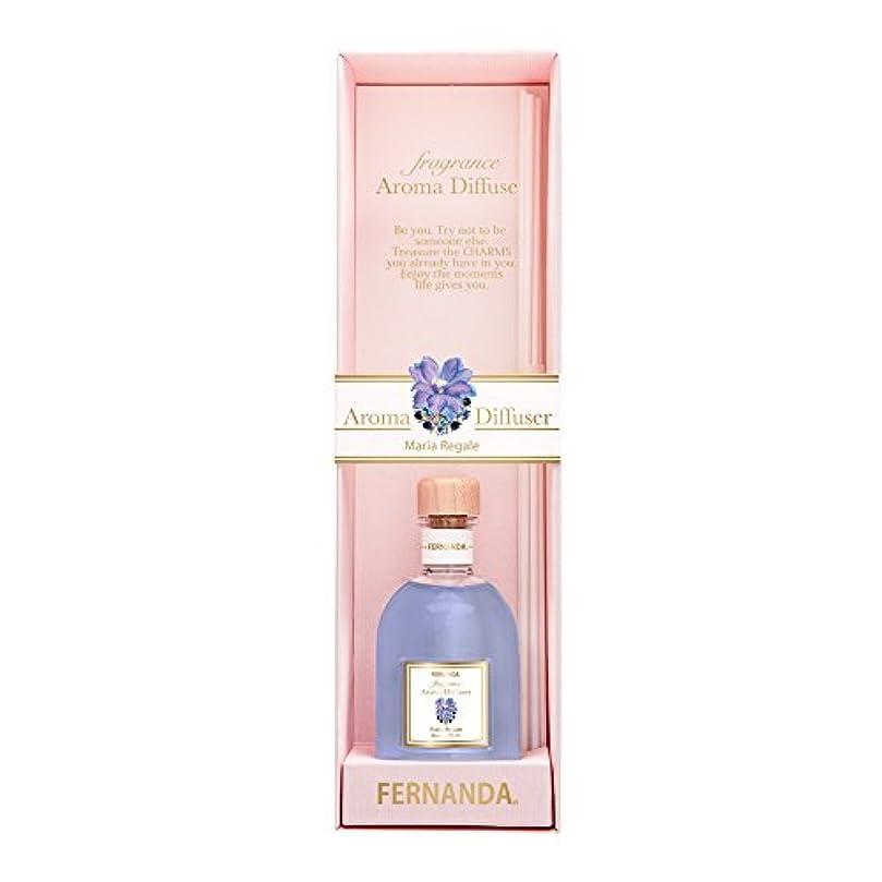 中止します湿地免除するFERNANDA(フェルナンダ) Fragrance Aroma Diffuser Maria Regale (アロマディフューザー マリアリゲル)