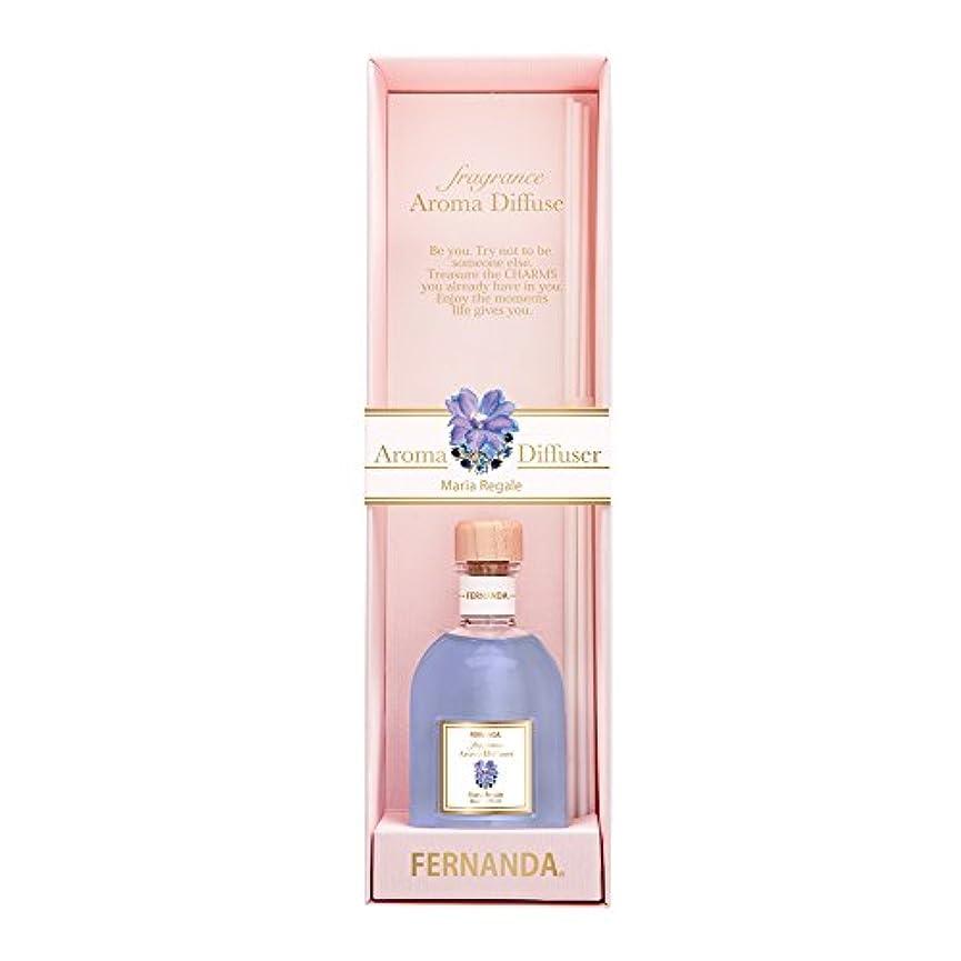 短くするジャンクションアコーFERNANDA(フェルナンダ) Fragrance Aroma Diffuser Maria Regale (アロマディフューザー マリアリゲル)