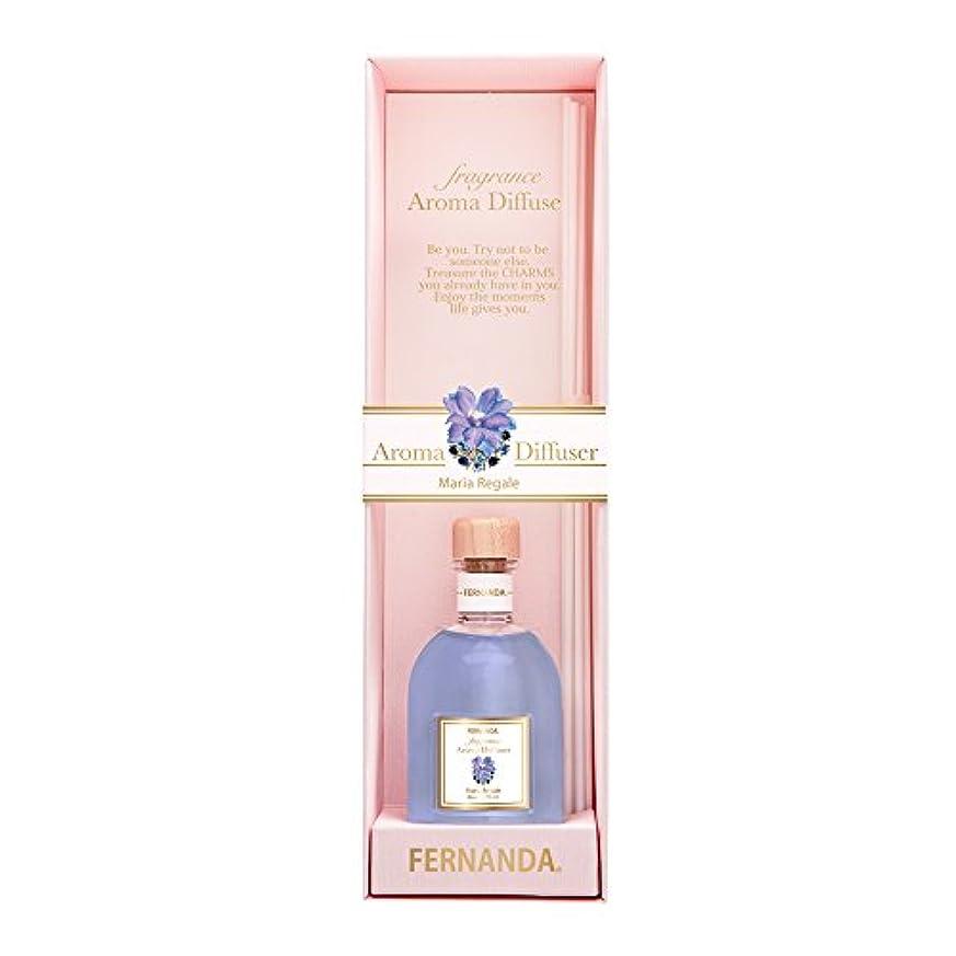 冒険者インシデント望ましいFERNANDA(フェルナンダ) Fragrance Aroma Diffuser Maria Regale (アロマディフューザー マリアリゲル)