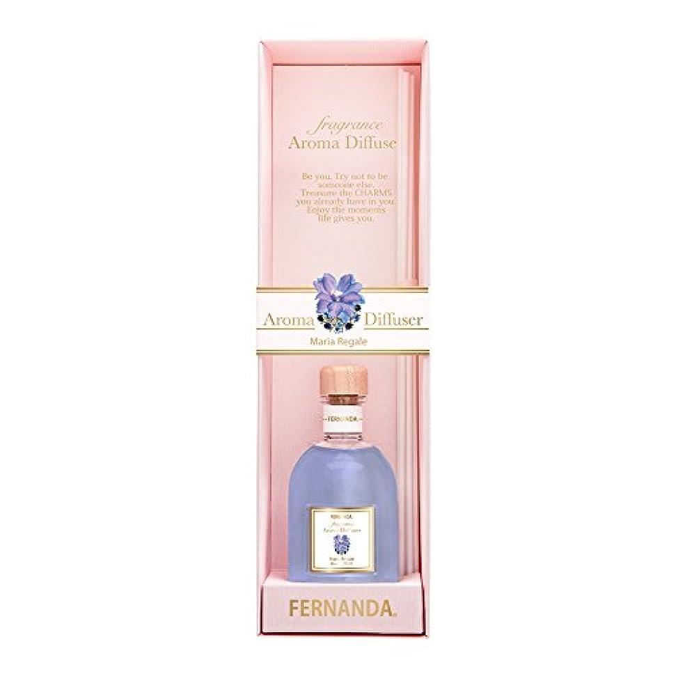 死ぬ詳細な下着FERNANDA(フェルナンダ) Fragrance Aroma Diffuser Maria Regale (アロマディフューザー マリアリゲル)