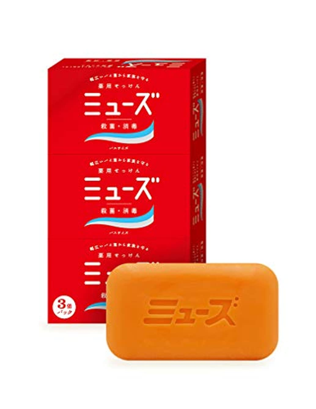苗賢いオレンジ【医薬部外品】ミューズ石鹸バスサイズ 3個パック
