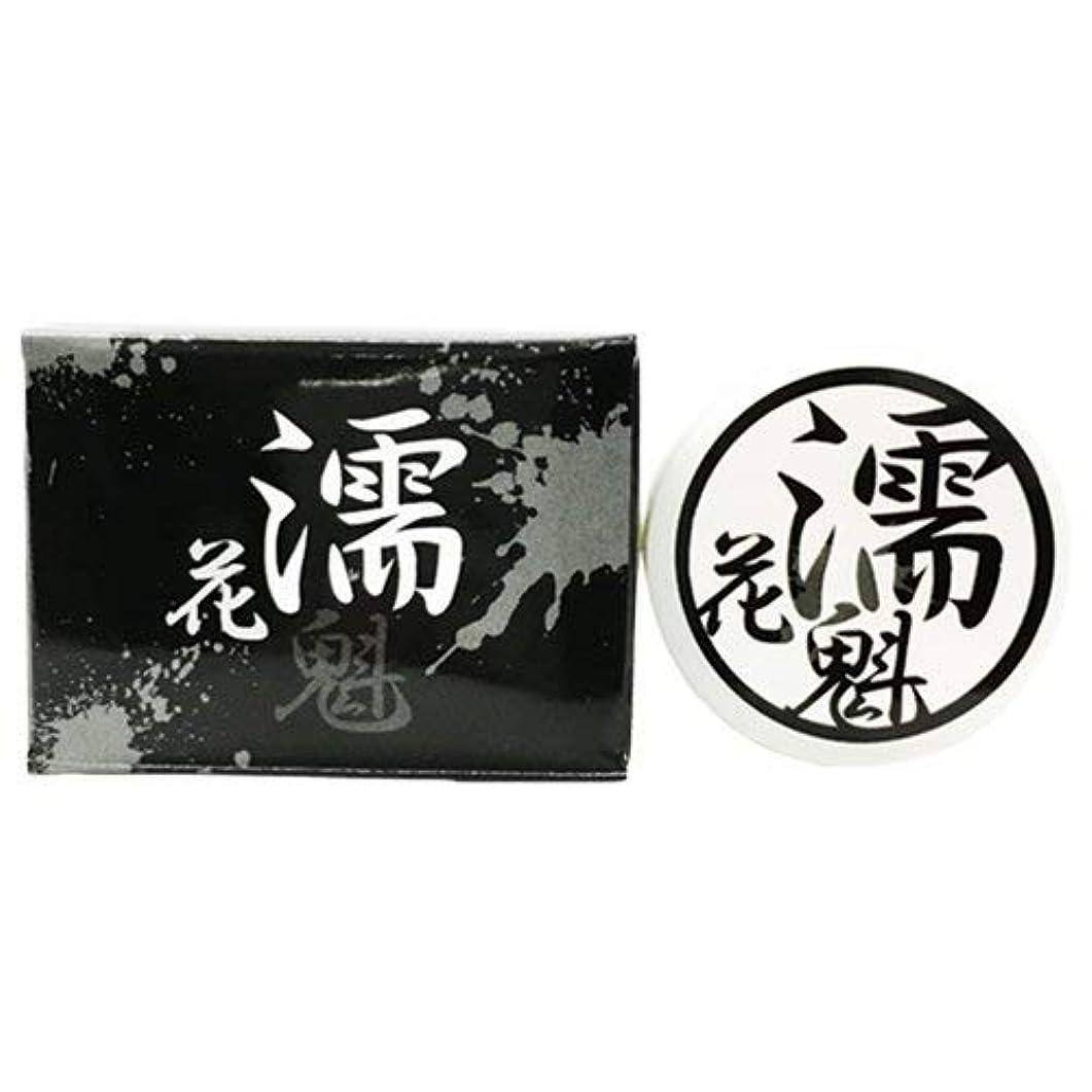【※正規品※限定セール開催中!!】濡花魁 (5)