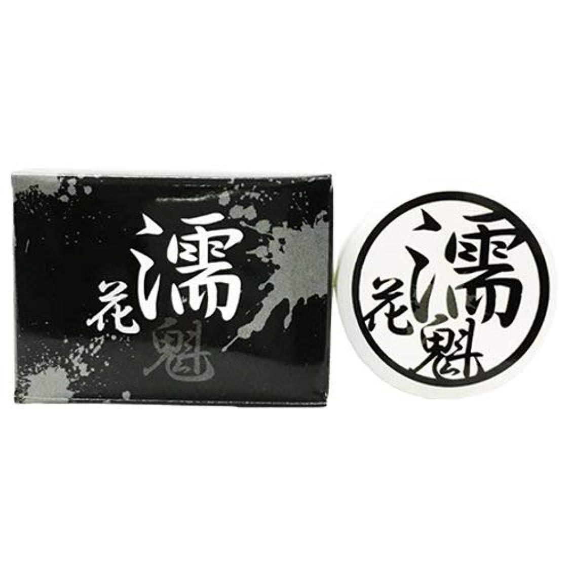 リテラシーサスティーン疾患【※正規品※限定セール開催中!!】濡花魁 (3)
