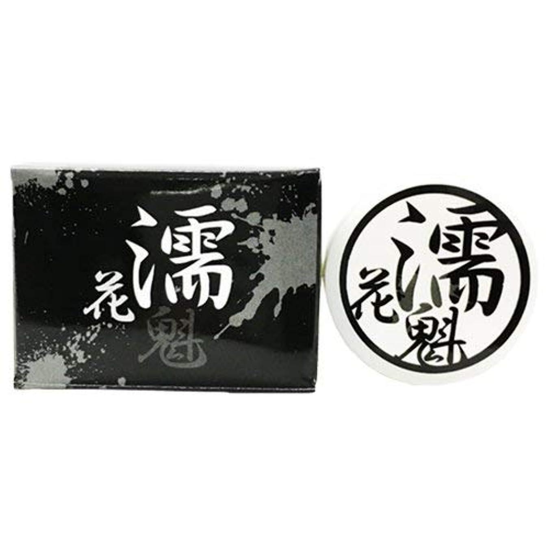 固める作者バンカー【※正規品※限定セール開催中!!】濡花魁 (5)