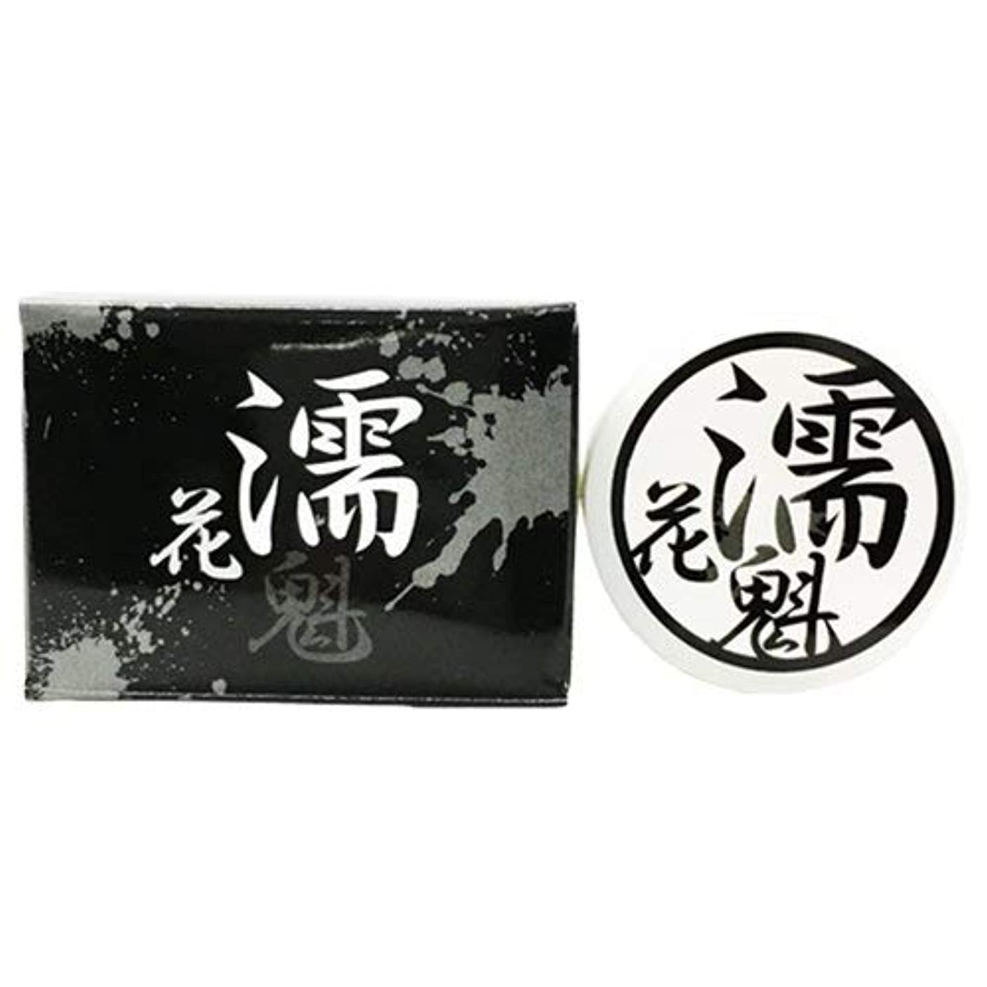 流暢識字スリーブ【※正規品※限定セール開催中!!】濡花魁 (5)