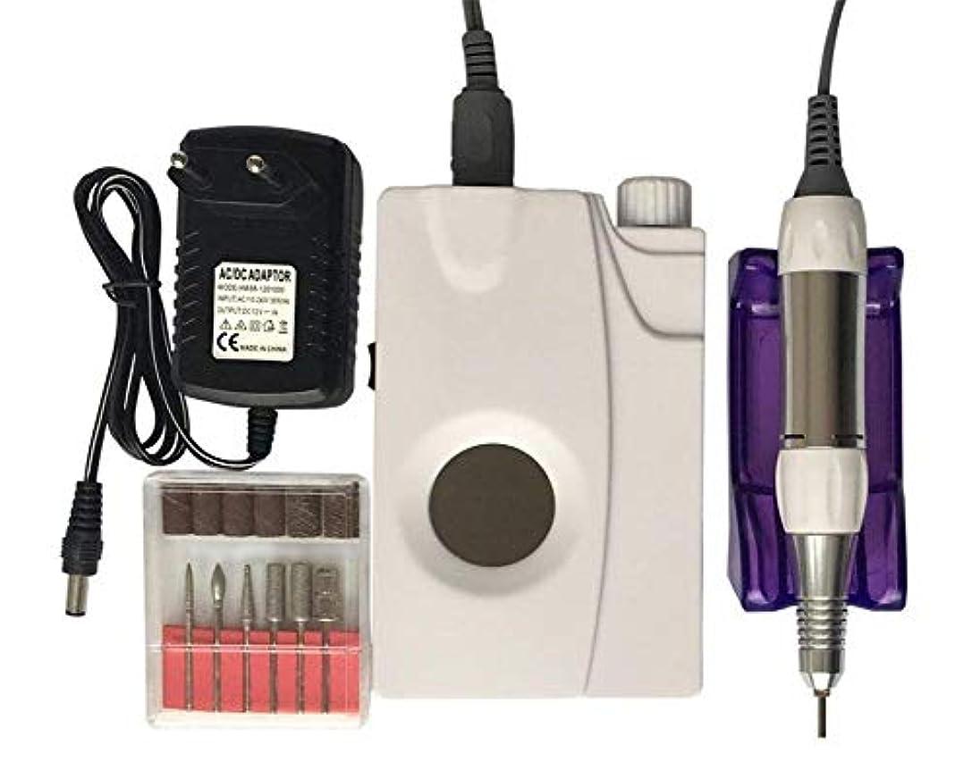 高めるブート提供電気25000 rpmネイルドリル充電式ネイルファイルマニキュアアクリルペディキュアマシンサロンネイルアートdiyネイルフィートケアツール