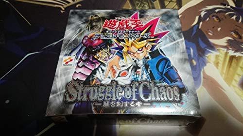 遊戯王 Struggle of Chaos -闇を制する者- 絶版 BOX