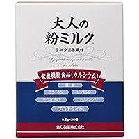 大人の粉ミルク ヨーグルト風味 9.5g×30袋