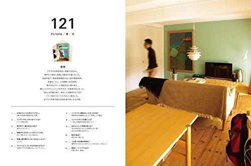 123人の家 vol.2 ([テキスト])
