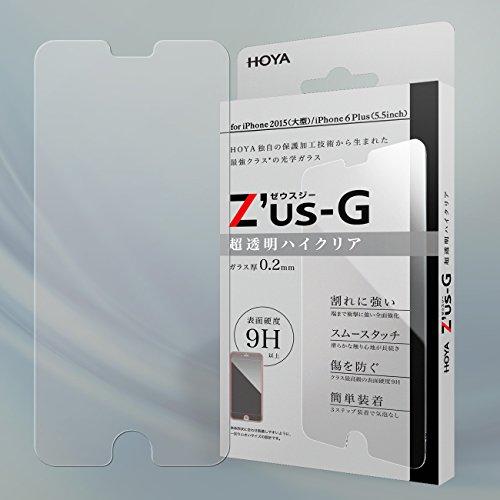 HOYA Z'us-G ゼウスジー for iPhone6s Plus ハイクリア ガラスフィルム 【0.2mm】 【全面強化】 【アルミノシリケートガラス】 耐衝撃 表面硬度9H 指紋・汚れ防止コート 気泡レス 液晶保護