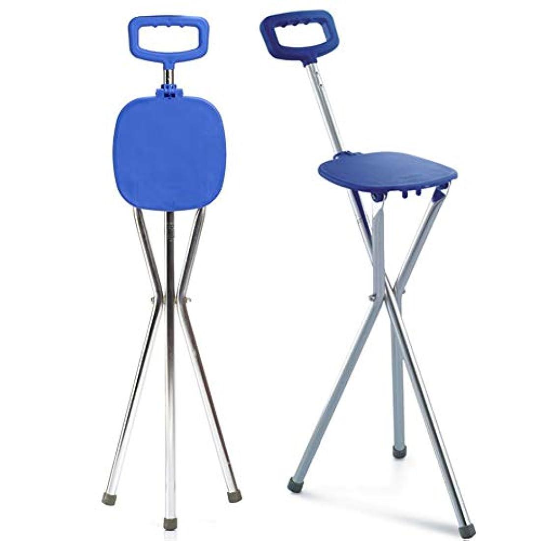 ナラーバー急ぐまばたき女性の積載量のための軽量の杖の座席の折りたたみ110ポンド歩行椅子