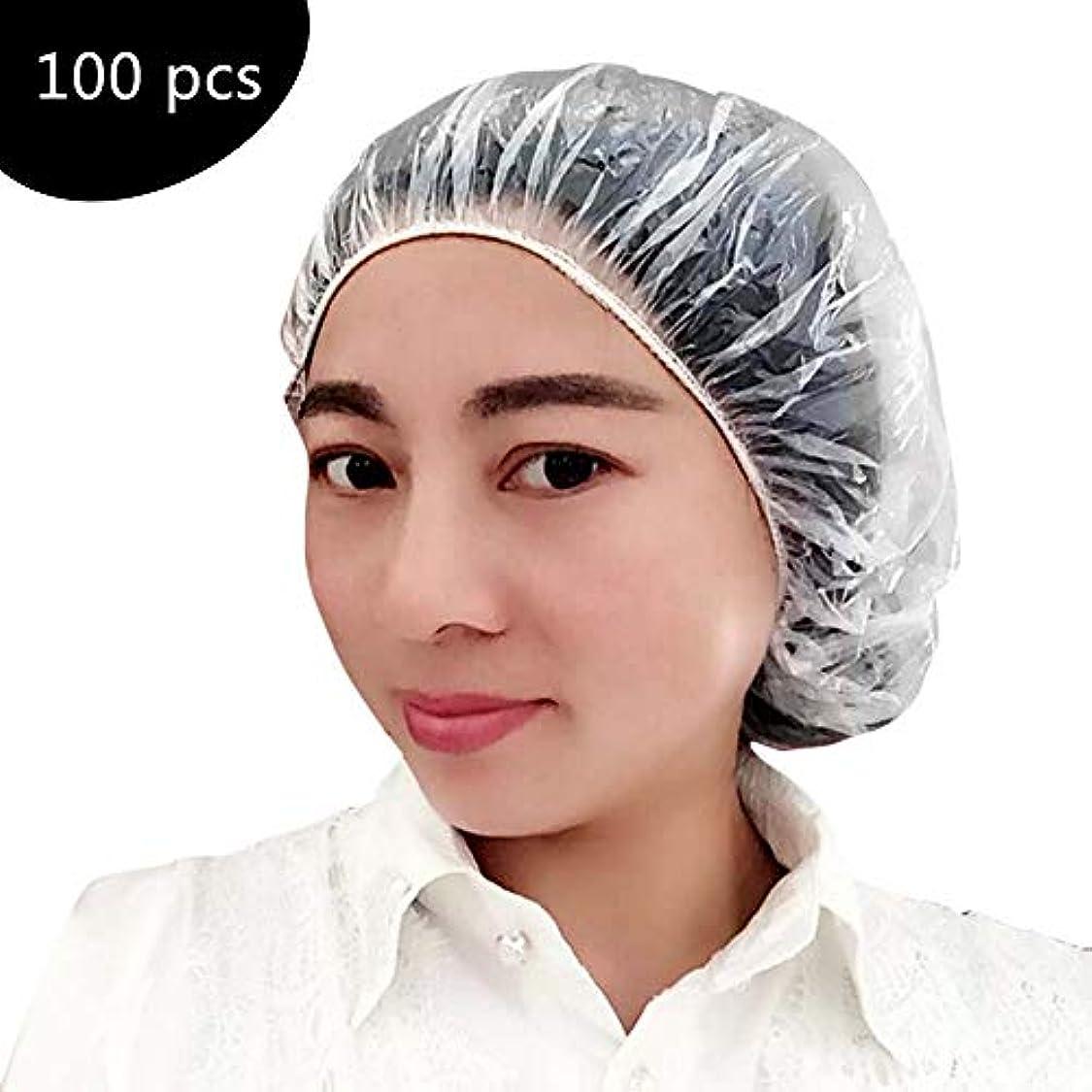 に対応するアトラスガムシャワーキャップ ヘアキャップ 使い捨てキャップ ヘアカバー ヘアーパック イージーキャップ 浴用帽子 シャワー用 高品質 髪染め用 フリーサイズ 男女兼用 100入り