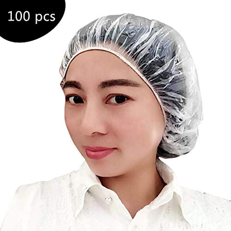 これまでがっかりした命令シャワーキャップ ヘアキャップ 使い捨てキャップ ヘアカバー ヘアーパック イージーキャップ 浴用帽子 シャワー用 高品質 髪染め用 フリーサイズ 男女兼用 100入り