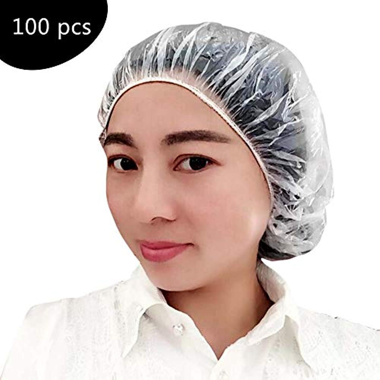 厳祭り正規化シャワーキャップ ヘアキャップ 使い捨てキャップ ヘアカバー ヘアーパック イージーキャップ 浴用帽子 シャワー用 高品質 髪染め用 フリーサイズ 男女兼用 100入り