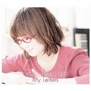 奥華子BEST -My Letters- Special Edition